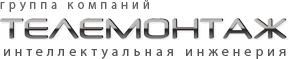 Группа компаний Телемонтаж